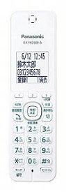 【中古】パナソニック RU・RU・RU デジタルコードレス電話機 親機のみ 1.9GHz DECT準拠方式 ブルー VE-GDS02DL-A