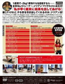 【中古】ジリアン・マイケルズのダイエット・ヨガ [DVD]