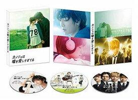 【中古】カノジョは嘘を愛しすぎてる Blu-rayプレミアム・エディション[本編BD1枚+特典BD1枚+特典DVD2枚]