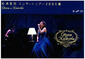 【中古】松浦亜弥コンサートツアー2006春~OTONA no NAMIDA~ [DVD]