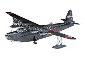 【中古】ハセガワ 川西 H8K2 二式大型飛行艇 12型 (1/72スケールプラモデル NP 5