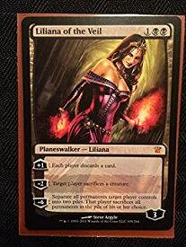 【中古】Magic: the Gathering - Liliana of the Veil - Innistrad