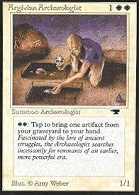 【中古】Magic: the Gathering - Argivian Archaeologist - Antiquities