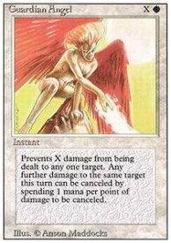 【中古】Magic: the Gathering - Guardian Angel - Revised Edition