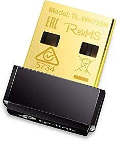 【中古】TP-Link WIFI 無線LAN 子機 11n/11g/b デュアルモード対応モデル TL-WN725N