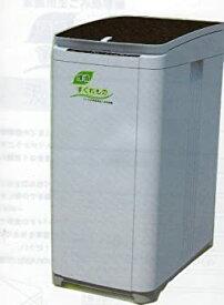 【中古】バイオ式生ごみ処理機