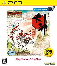 【中古】大神 絶景版 PlayStation 3 the Best (『大神 絶景版』オリジナルダイナミックカスタムテーマ プロダクトコード 同梱) - PS3
