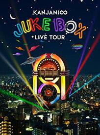 【中古】KANJANI∞ LIVE TOUR JUKE BOX(初回限定盤) [DVD]