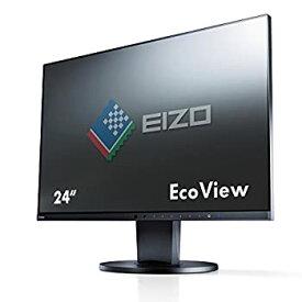 【中古】EIZO FlexScan 23.8インチ 液晶モニター 1920×1080 IPSパネル HDMI DVI-D ノングレア EV2450-BK