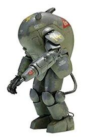 【中古】WAVE 1/20 マシーネンクリーガー Armored Fighting Suit Custom Typeアーケロン プラモデル