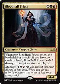 【中古】(マジック: ザ・ギャザリング) Magic: the Gathering - 血の間の僧侶(181/205) - 異界月