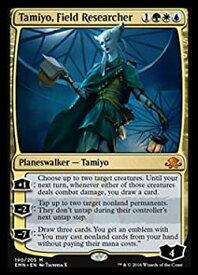 【中古】(マジック: ザ・ギャザリング) Magic: the Gathering - 実地研究者、タミヨウ - 異界月