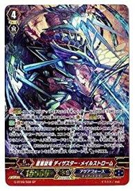 【中古】蒼嵐旋竜 ディザスター・メイルストローム SP ヴァンガード 天舞竜神 g-bt09-s08