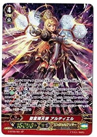【中古】聖霊熾天使 アルティエル SP ヴァンガード 天舞竜神 g-bt09-s01