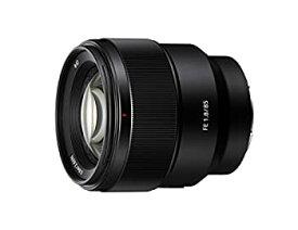 【中古】ソニー デジタル一眼カメラα[Eマウント]用レンズ SEL85F18(FE 85mm F1.8)