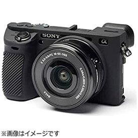 【中古】DISCOVERED イージーカバー ソニーα6500 用 カメラカバー ブラック 液晶保護フィルム付き