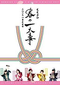 【中古】ももクロ春の一大事2017 in 富士見市 LIVE DVD