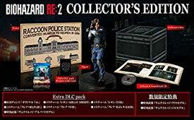 【中古】BIOHAZARD RE:2 COLLECTOR'S EDITION【Amazon.co.jp限定】オリジナルカスタムテーマ※有効期限切れのため使用不可 - PS4