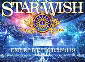 """【中古】EXILE LIVE TOUR 2018-2019 """"STAR OF WISH""""(DVD3枚組)"""