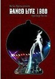 【中古】バンコ・ライヴ1980 [DVD]