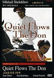 【中古】Quiet Flows the Don  [DVD]