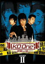 【中古】KO One~終極一班~ DVD-BOXII
