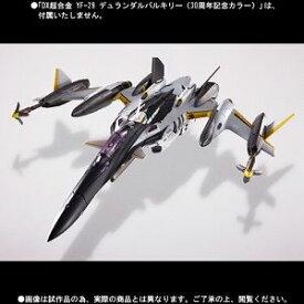 【中古】DX超合金 マクロスF YF-29 デュランダルバルキリー(30周年記念カラー)用スーパーパーツ (魂ウェブ限定)