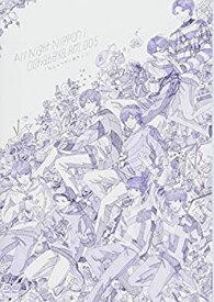 【中古】オールナイトニッポンi おしゃべや Rm005「おしゃべやに胸キュン」 [DVD]
