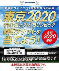 【中古】パナソニック ロボット掃除機 RULO(ルーロ) ホワイト MC-RS200-W