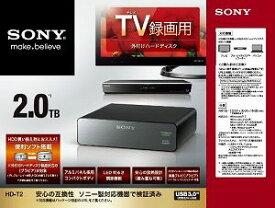 【中古】SONY TV録画用 据え置き型外付けHDD(2TB)ブラック 【HDD買い替え時に便利なソフト搭載済】 HD-T2