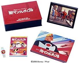 【中古】Mr.インクレディブル DVDコレクターズ・ボックス (5000セット限定生産)
