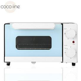 電子レンジ オーブン オーブンロースター 庫内オールテフロン 水タンク搭載 簡単ダイヤル 温度設定 5種類調理モード タイマーダイヤル