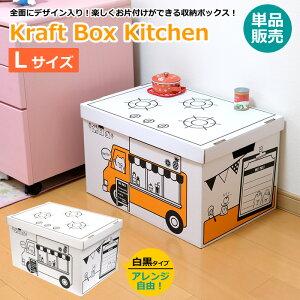 イラスト おもちゃ 箱 空き箱で人気おもちゃを作ろう~子供が喜ぶリサイクル工作