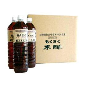 【送料無料】木酢液お風呂用1500cc 16本セット【fsp2124】 【送料無料・送料込】