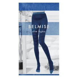 【送料無料】BELMISE Slim Tights(ベルミススリムタイツ)[1枚]【骨盤ケア/着圧ソックス/ニーハイ/加圧ソックス/むくみ/引き締め/レディース】