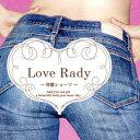 Love Rady 骨盤ショーツ【着圧/ヒップライン/骨盤/引き締め】【05P03Dec16/楽天BOX受取対象商品】