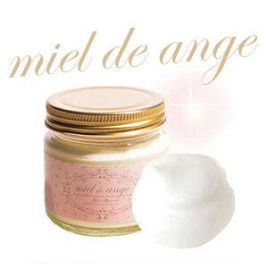 miel de ange(ミエル・ド・アンジュ)【美容パック/毛穴/保湿/美肌/シミケア/スキンケア/ミエルドアンジュ】