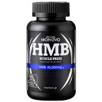【送料無料】MONOVOHMBマッスルプレス:1本(180粒)高配合HMB1,500mg!理想の体を求める男性に筋肉アップサポートサプリメント【ロイシン/BCAA/アミノ酸/ダイエット/筋トレ】