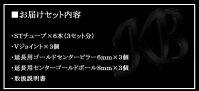 【送料無料】カリバウアーPremiumBlack