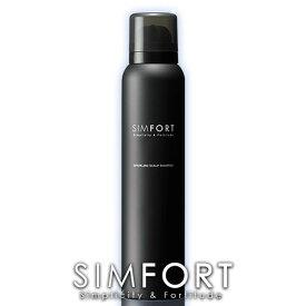 SIMFORT(シンフォート)スパークリングスカルプシャンプー[1本](150g)炭酸濃度8,000ppm!【メンズ炭酸シャンプー/男性/頭皮ケア/スカルプケア/シムフォート】