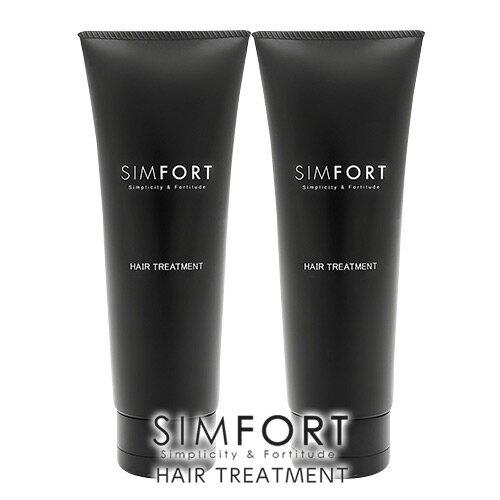 SIMFORT(シンフォート)ヘアトリートメント[2本セット](120g×2)【メンズ/ヘアトリートメント/男性/頭皮ケア/スカルプケア/シムフォート】