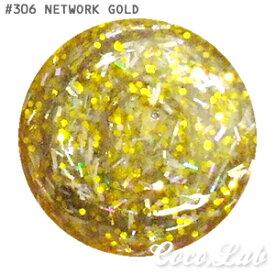 ●【キャンアイ/CanI】フォーカス彩ジェル彩カラージェル  #307 NETWORK GOLD美カラー&しっかり発色でアレンジ自在!【UV対応のみ・5点までネコポス対応OK】