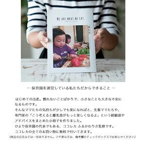 安心お届けおむつケーキ/出産祝い/名入れ無料/サッシーのおもちゃ/オムツケーキ