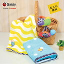 名入れ刺繍無料 保育園 幼稚園 ハロウィン sassy(サッシー) バスタオル 綿100% 男の子 女の子 出産祝い 誕生日 プレゼ…