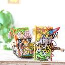 動物さんたちのしっぽの知育布絵本 ファームテール ジャングルテール 約21×22×2cm『知育布絵本』