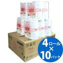 トイレットペーパー クリネックス システィ ダブル ピンク 4ロール×10パック[日本製紙]やわらかふっくらトイレットペーパー 買い置…