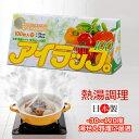 アイラップ エンボスタイプ 25×35cm 100枚入[岩谷マテリアル]熱湯調理 湯煎 湯せん 茹でれるポリ袋 時短料理 -30度から120度 簡単サ…