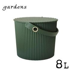 バケツふた付gardens(ガーデンズ)ガーデンツールバケット8Lグリーン[八幡化成]