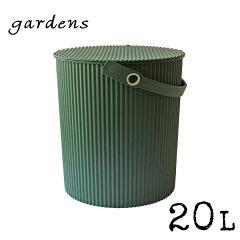 バケツふた付gardens(ガーデンズ)ガーデンツールバケット20Lグリーン[八幡化成]
