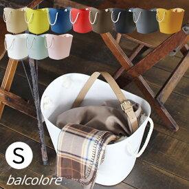 balcolore バルコロール マルチバスケットS 7L[八幡化成]【ポイント10倍】【フラリア】